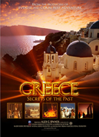 GREECE-Film